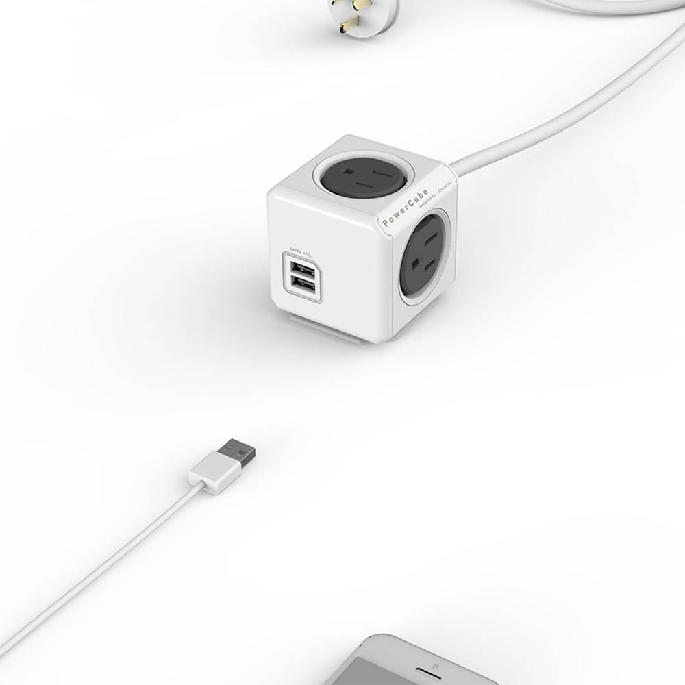 USB Socket Multiplier Combo | Powercube Extended USB